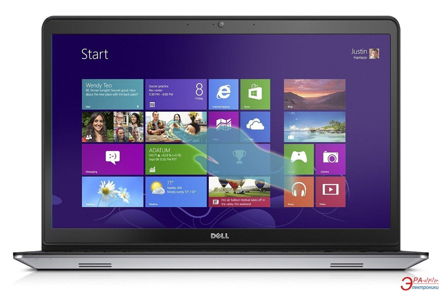 Ноутбук Dell Inspiron 7548 (I75565NDL-35) Silver 15,6