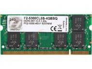 SO-DIMM DDR2 4 Gb 667 ��� G.Skill (F2-5300CL5S-4GBSQ)