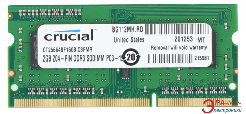 Оперативная память SO-DIMM DDR3 2 Gb 1600 МГц Crucial (CT25664BF160B)