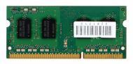 SO-DIMM DDR3 2 Gb 1600 МГц Silicon Power (SP002GBSTU160W02)