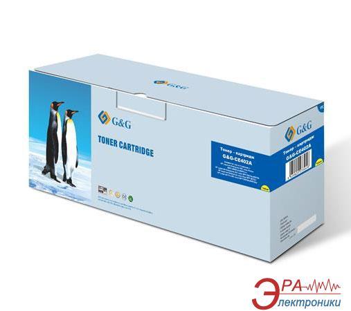 Совместимый картридж G&G (G&G-CE402A) (HP CLJ M551/ M570/ M575) Yellow
