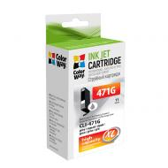 Совместимый картридж ColorWay CW-CLI-471G (Canon Pixma MG5740/ MG6840 (0350C001) Grey