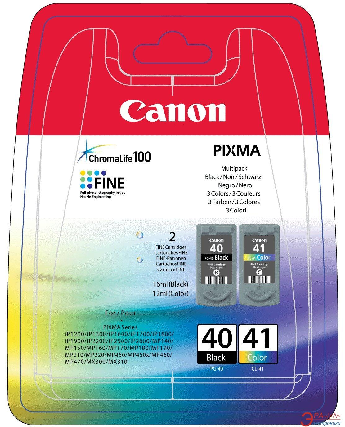 Картридж Canon PG-40Bk/CL-41 (0615B043) (iP1200, iP1600, iP2200, JX200, JX500, MP150, MP170, MP450, iP1300, iP1700, MP160, MP180, MP460, MP470, MP220, MP210, iP2500, iP1800, iP2600, iP1900, MX310, MX300, JX210P, JX510P) Bundle (C, M, Y, Bk)