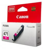 Картридж Canon CLI-471M (0402C001) (PIXMA MG5740/ MG6840) Magenta