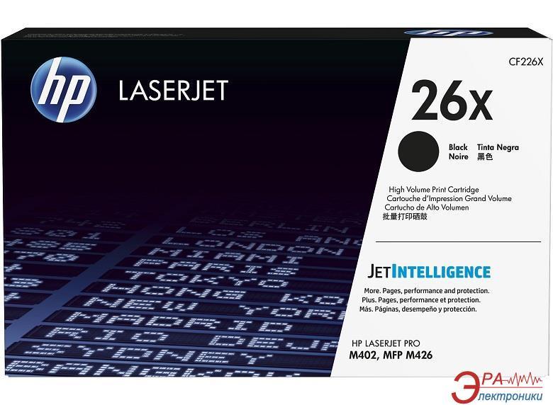 Картридж HP 26X (CF226X) (LJ Pro M402d/ M402dn/ M402n/ M426dw/ M426fdn/ M426fdw) Black
