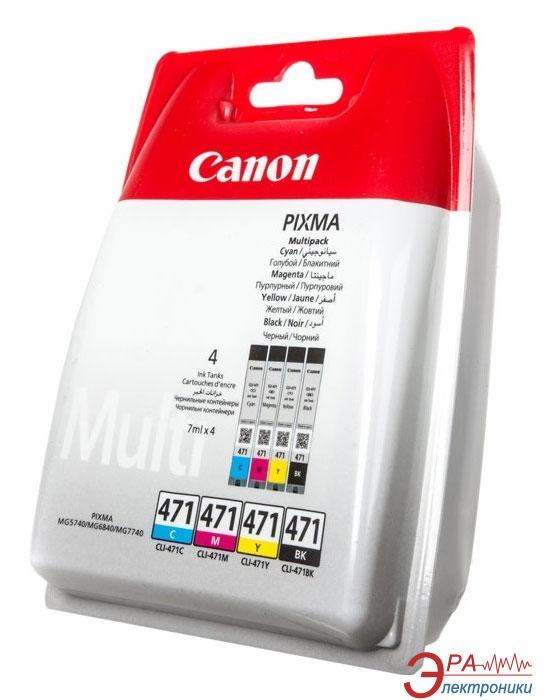 Картридж Canon CLI-471 (0401C004) (PIXMA MG5740/ MG6840/ MG7740) Bundle (C, M, Y, Bk)