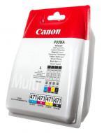 �������� Canon CLI-471 (0401C004) (PIXMA MG5740/ MG6840/ MG7740) Bundle (C, M, Y, Bk)