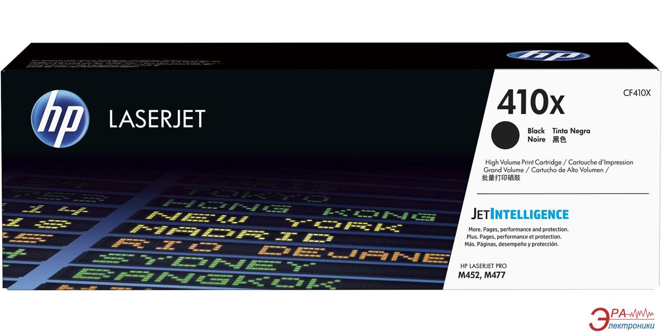 Картридж HP 410X (CF410X) (LJ Pro M452dn/ M452nw/ M477fdn/ M477fdw/ M477fnw) Black