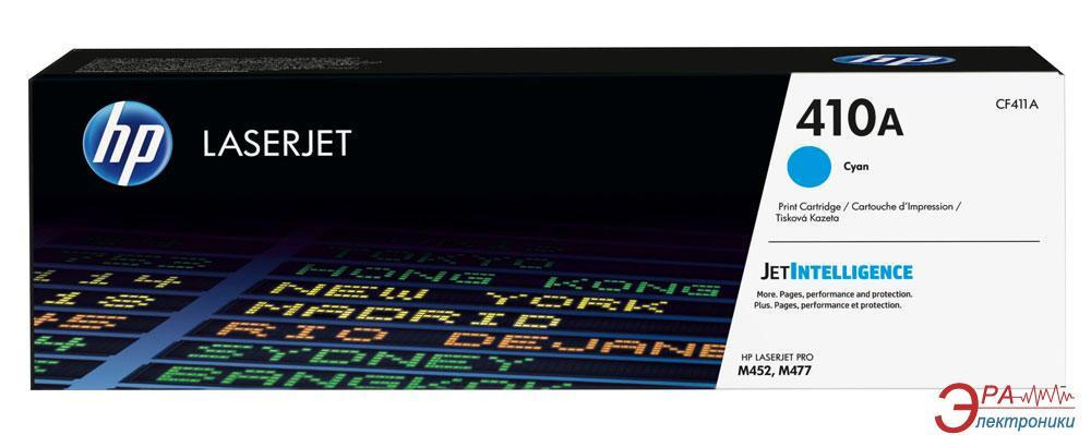 Картридж HP 410A (CF411A) (LJ Pro M452dn/ M452nw/ M477fdn/ M477fdw/ M477fnw) Cyan