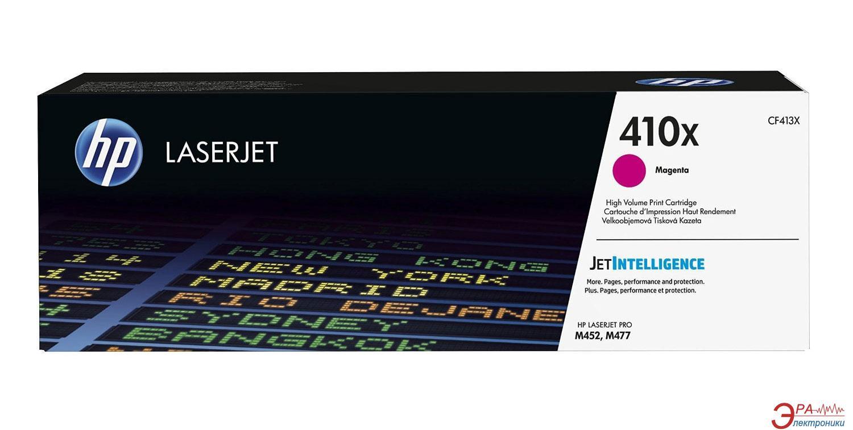 Картридж HP 410X (CF413X) (LJ Pro M452dn/ M452nw/ M477fdn/ M477fdw/ M477fnw) Magenta