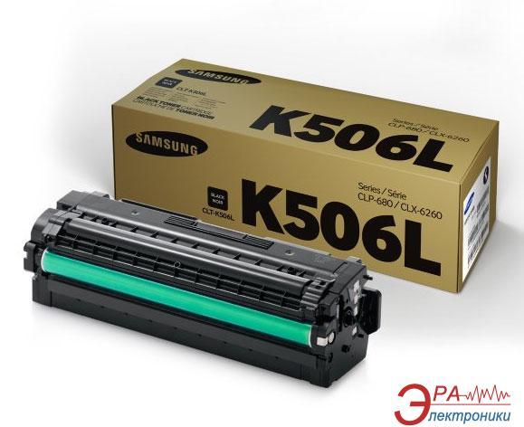 Картридж Samsung (CLT-K506L/SEE) (CLP-680, CLX-6260) Black