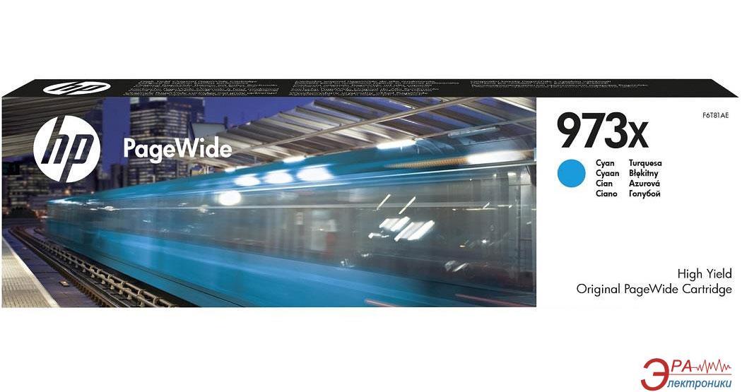 Картридж HP No.973X (F6T81AE) (PageWide Pro 452/ 477) Cyan