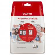 Комплект расходных материалов Canon PG-46 + CL56 + GP-501 50 л (9059B003) (Pixma E404, E464, E484)
