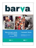 ������ ��� ������������ BARVA A4 Magnetic (IP-BAR-MAG-GL-144)