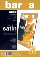 Бумага для фотопринтера BARVA A4 PROFI (IP-BAR-P-V200-T01)
