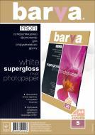 Бумага для фотопринтера BARVA A4 PROFI (IP-BAR-P-R200-T01)