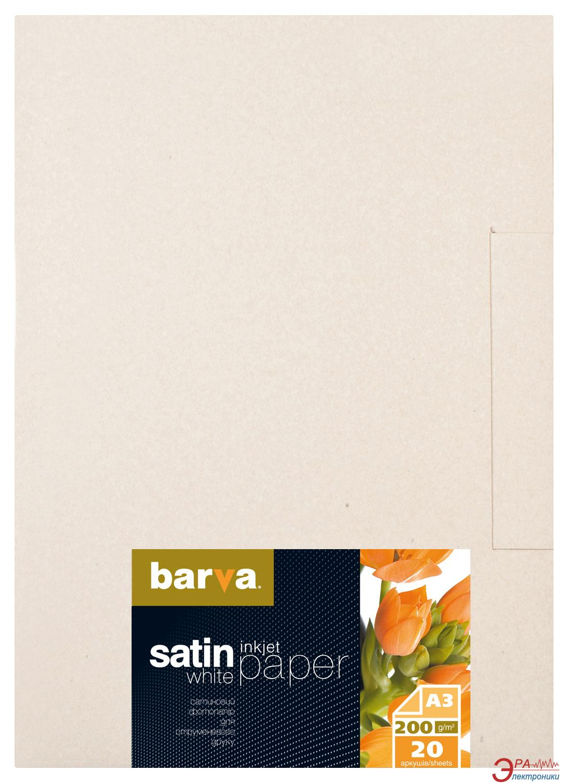 Бумага для принтера BARVA A3 (IP-BAR-P-V200-158)