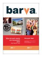 Бумага для фотопринтера BARVA A4 Magnetic (IP-BAR-MAG-MAT-145)