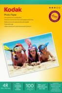 Бумага для фотопринтера Kodak 180g/m2 10x15 100л (CAT5740-802)
