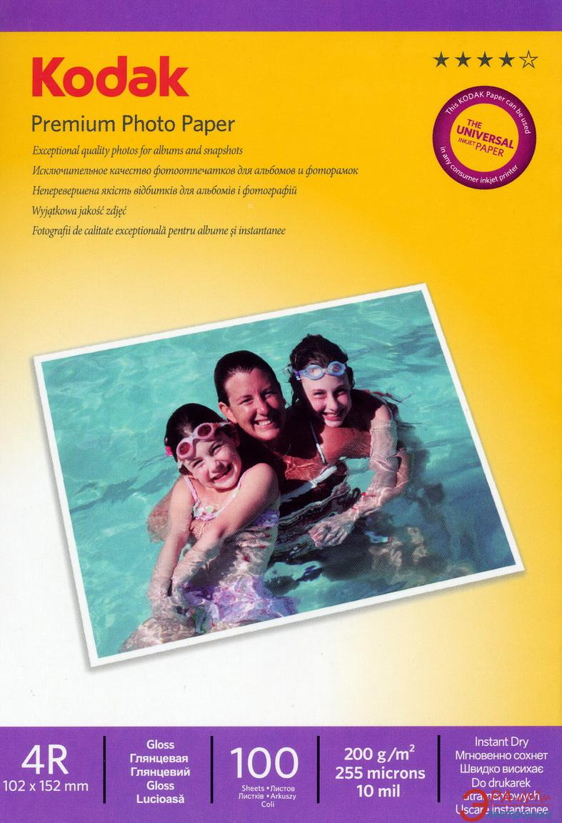 Бумага для фотопринтера Kodak 200g/m2 10x15 100л (CAT5740-806)