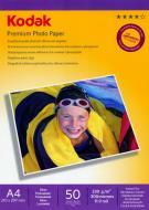Бумага для фотопринтера Kodak 230g/m2 A4 50л (CAT5740-811)