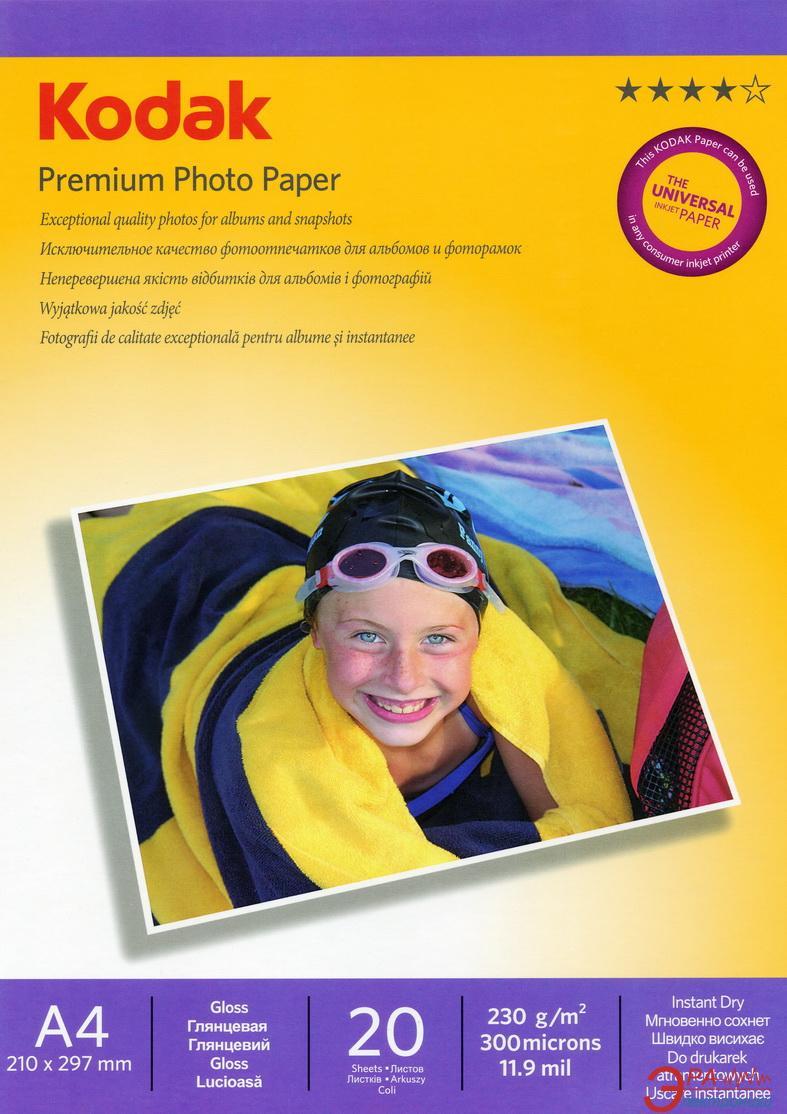 Бумага для фотопринтера Kodak 230g/m2 A4 20л (CAT5740-810)