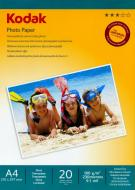 Бумага для фотопринтера Kodak 180g/m2 A4 20л (CAT5740-800)