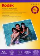 Бумага для фотопринтера Kodak 200g/m2 A4 50л (CAT5740-805)