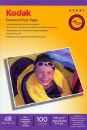 Бумага для фотопринтера Kodak 230g/m2 10x15 100л (CAT5740-812)