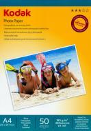 Бумага для фотопринтера Kodak 180g/m2 A4 50л (CAT5740-801)