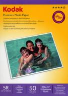 Бумага для фотопринтера Kodak 200g/m2 13x18 50л (CAT5740-809)