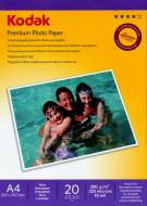 Бумага для фотопринтера Kodak 200g/m2 A4 20л (CAT5740-804)