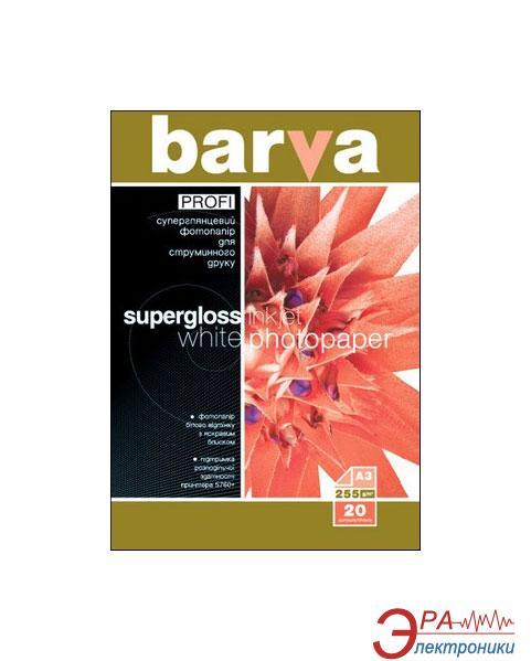 Бумага для фотопринтера BARVA A3 (IP-BAR-P-R255-062)