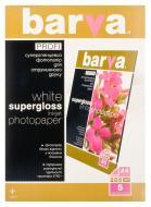 ������ ��� ������������ BARVA A4 PROFI (IP-BAR-P-R285-T01)