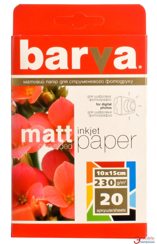 Бумага для фотопринтера BARVA 10x15 (IP-A230-205)