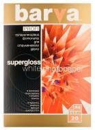 Бумага для фотопринтера BARVA A4 PROFI (IP-BAR-P-R255-061)