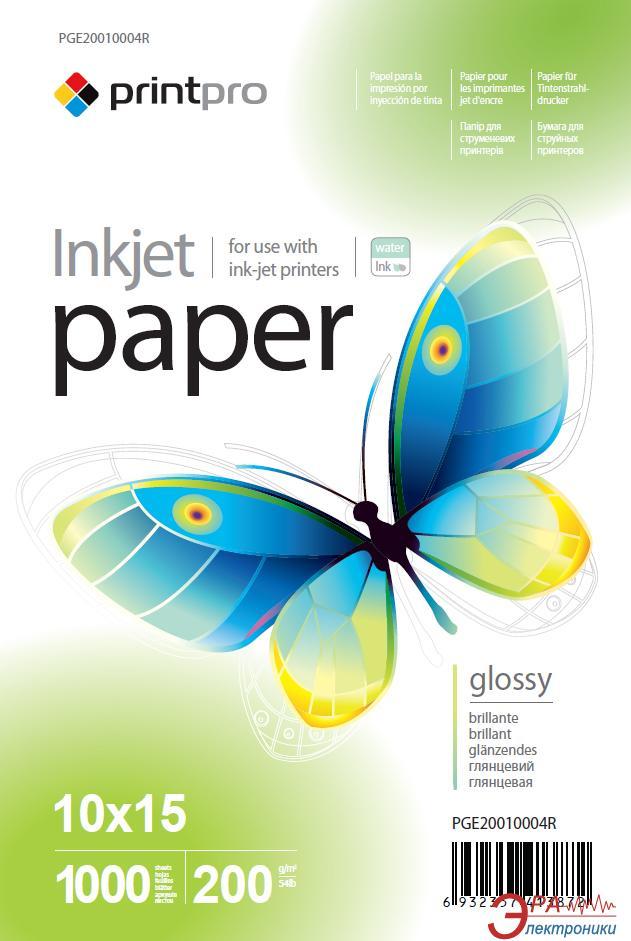 Бумага для фотопринтера PrintPro 10x15 200g/m2 1000л (PGE20010004R)