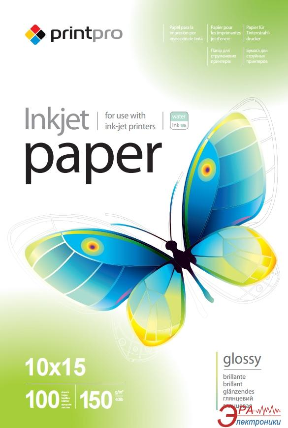 Бумага для фотопринтера PrintPro 10x15 150g/m2 100л (PGE1501004R)