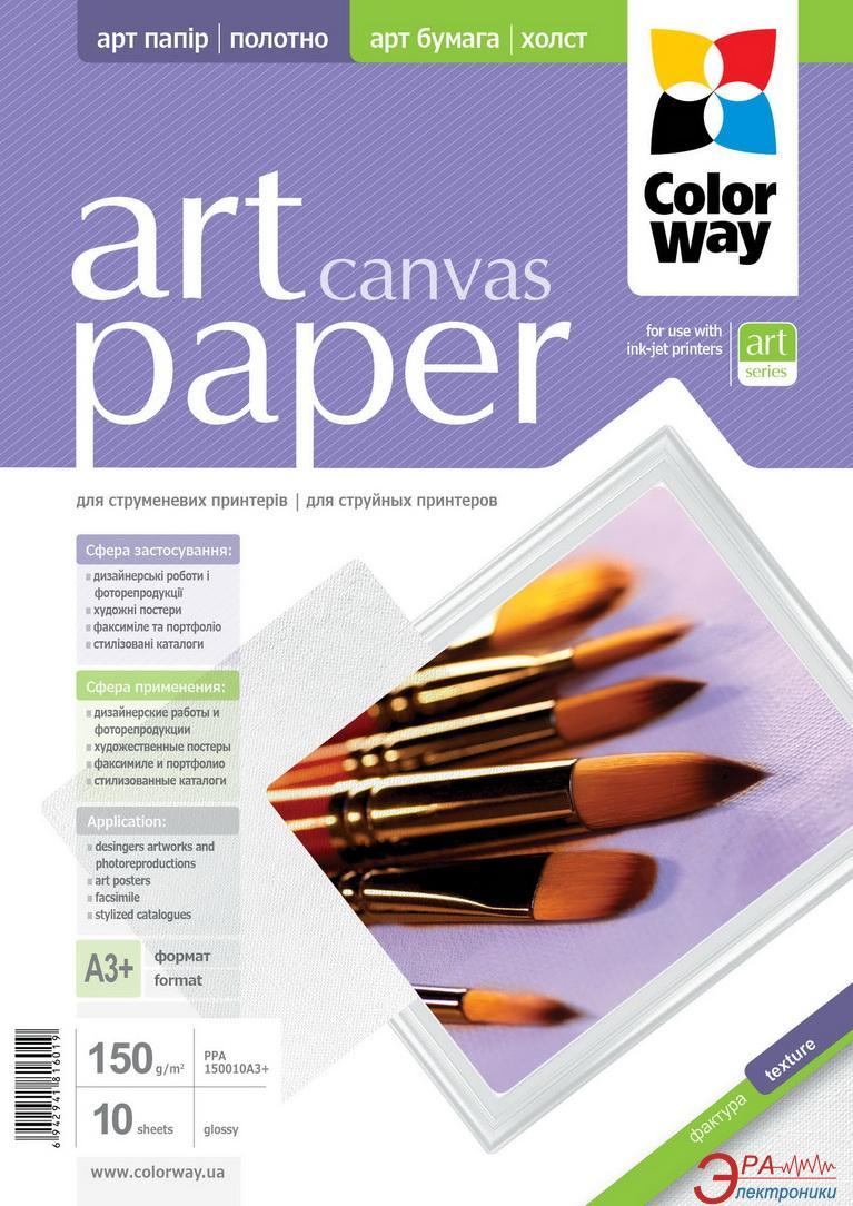 Бумага для фотопринтера ColorWay Art 150g/m2 A3+ 10 л (PPA150010A3+)