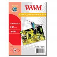 Бумага для фотопринтера WWM 10x15cm (G200.F5/C)
