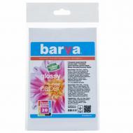 Бумага для фотопринтера BARVA 10x15 Economy Series (IP-CE200-215)