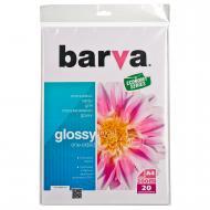 Бумага для фотопринтера BARVA Economy Series 200g/m2, A4, 20л (IP-CE200-211)
