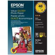 Бумага для фотопринтера Epson 10сm x 15сm Value Glossy Photo Paper 2х20 л. (C13S400044)
