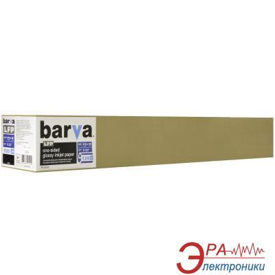 Бумага для плоттера BARVA 914mm (IP-BAR-LFP-C120-152)