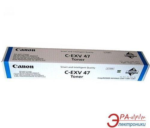 Тонер Canon C-EXV47 for iRAC2/35xi (8517B002AA) cyan