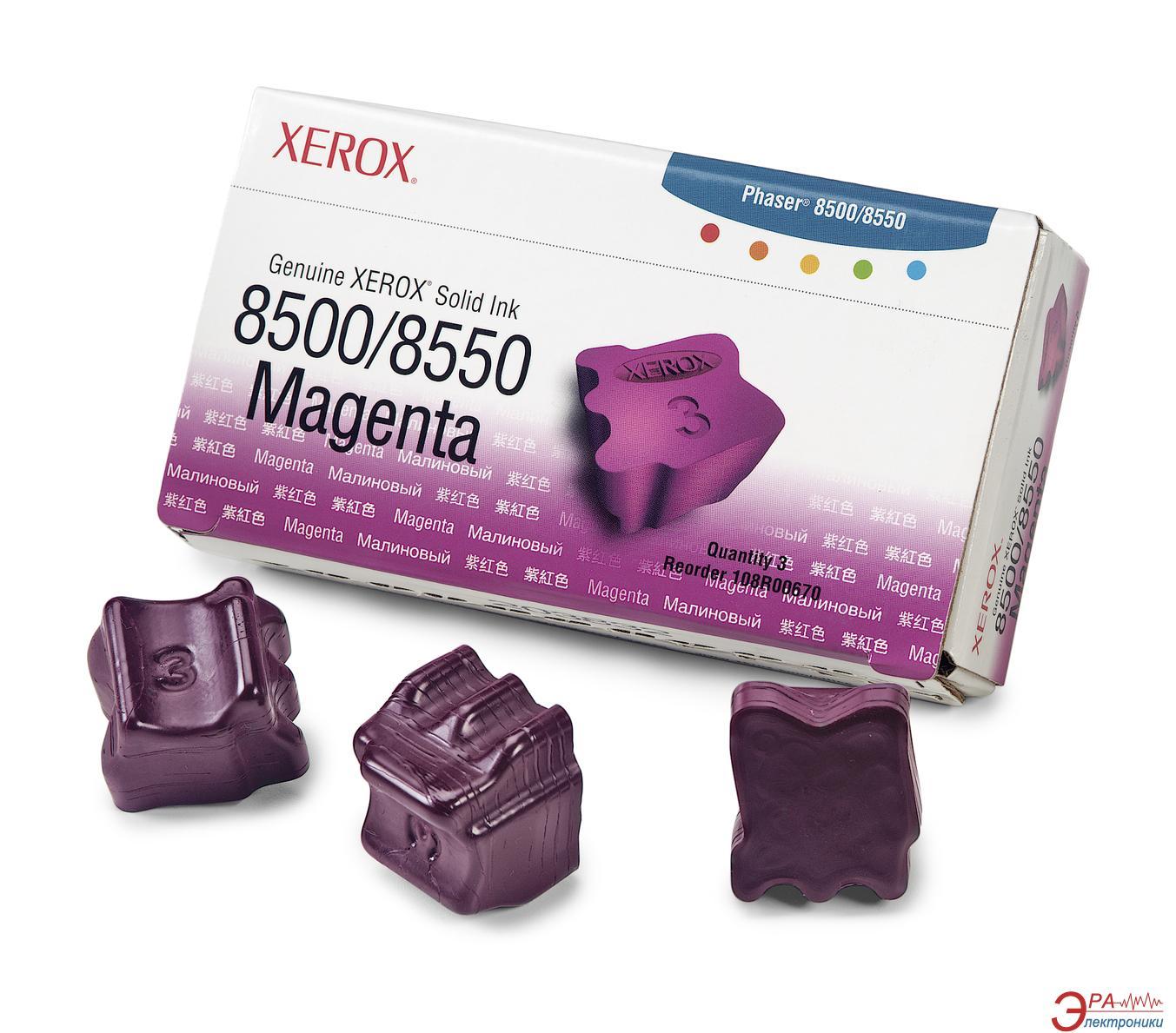 Брикеты твердочернильные Xerox PH8500/8550 (108R00670) Magenta