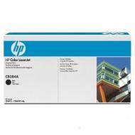 Фотобарабан HP CLJ CM6030/ CM6040 (CB384A) Black