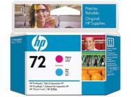 Печатающая головка HP No.72 (C9383A) magenta and cyan