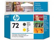 Печатающая головка HP No.72 (C9384A) matte black and yellow