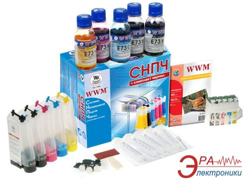 СНПЧ WWM IS.0235N (G081391) Epson (Stylus Office T30)